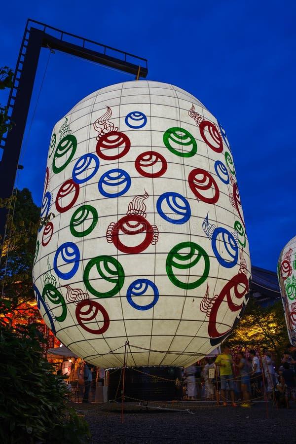 Download Lanterna Gigante De Suspensão Imagem de Stock Editorial - Imagem de brilhante, festival: 26510134