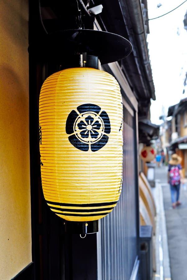 Lanterna, Gion, Kyoto, Japão foto de stock