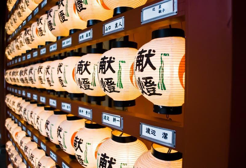 Lanterna japonesa em tokyo foto de stock royalty free