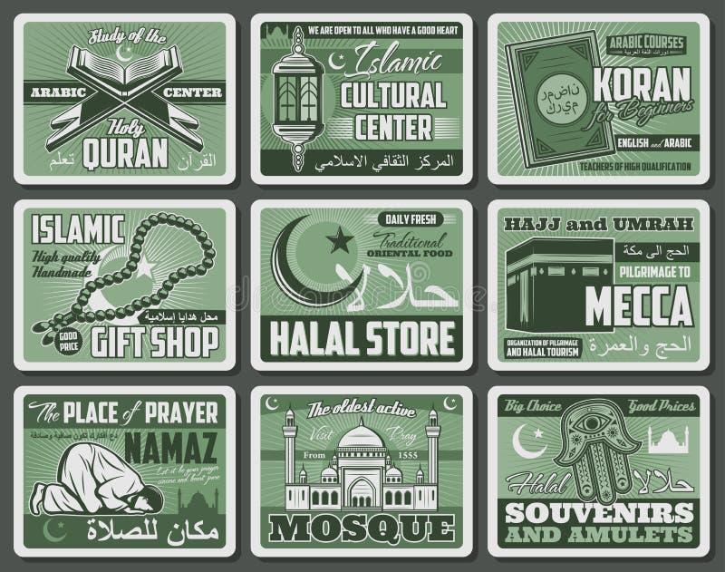 Lanterna musulmana della moschea, di Corano di Islam e del Ramadan illustrazione vettoriale