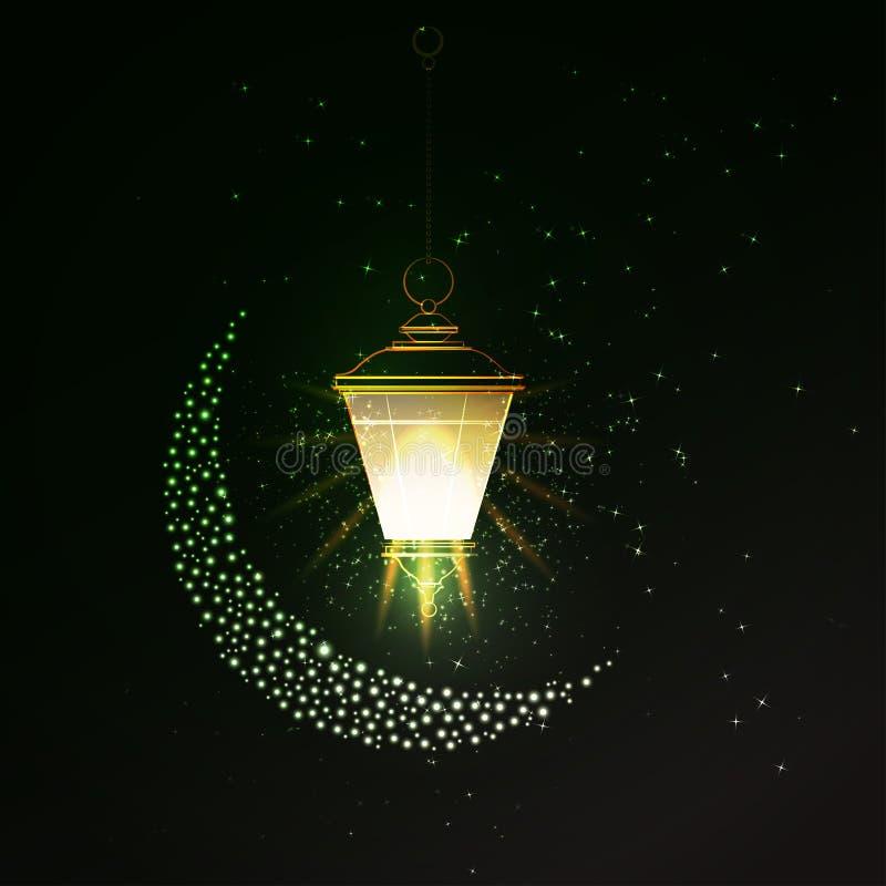 Lanterna por um feriado ilustração stock