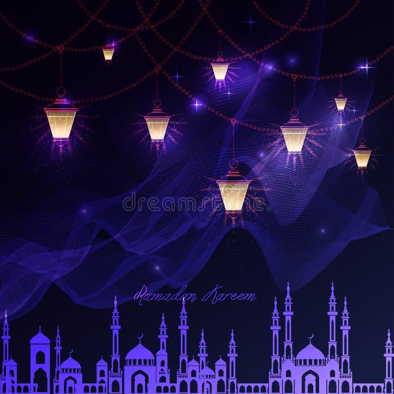 Lanterna por um feriado ilustração do vetor