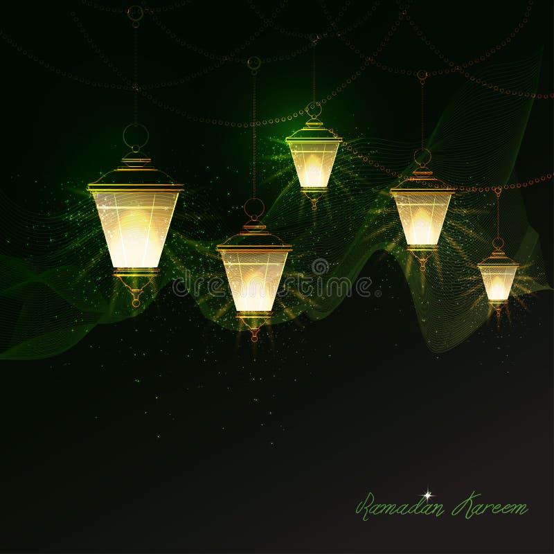 Lanterna por um feriado ilustração royalty free