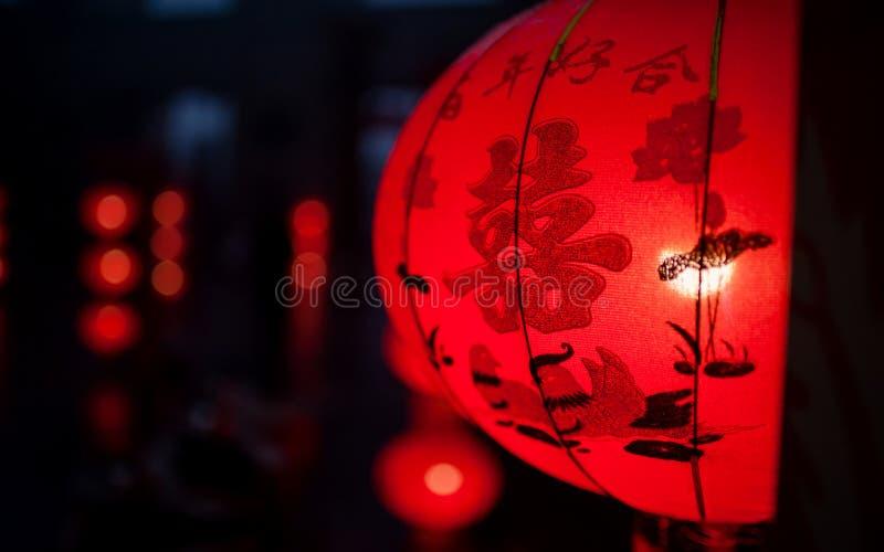 Lanterna vermelha chinesa para o casamento foto de stock