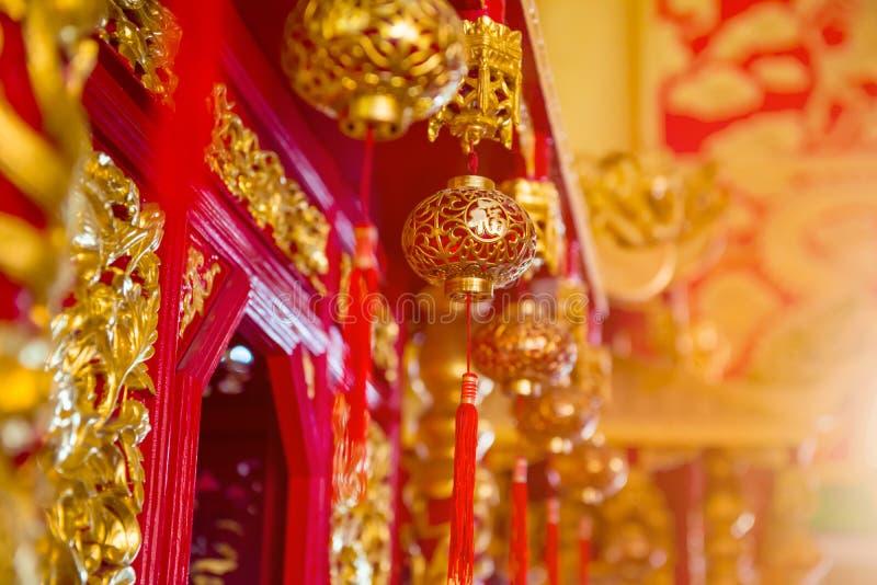 Lanternas chinesas do ano novo imagem de stock royalty free