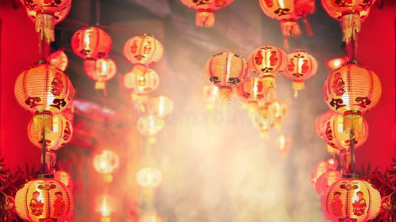Lanternas chinesas do ano novo na cidade da porcelana imagem de stock royalty free