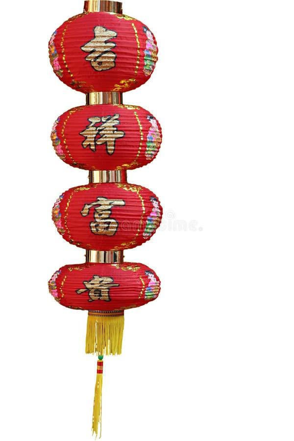 Lanternas chinesas isoladas foto de stock