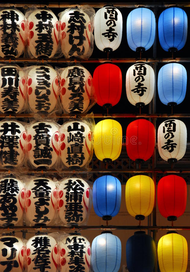 Lanternas coloridas imagens de stock