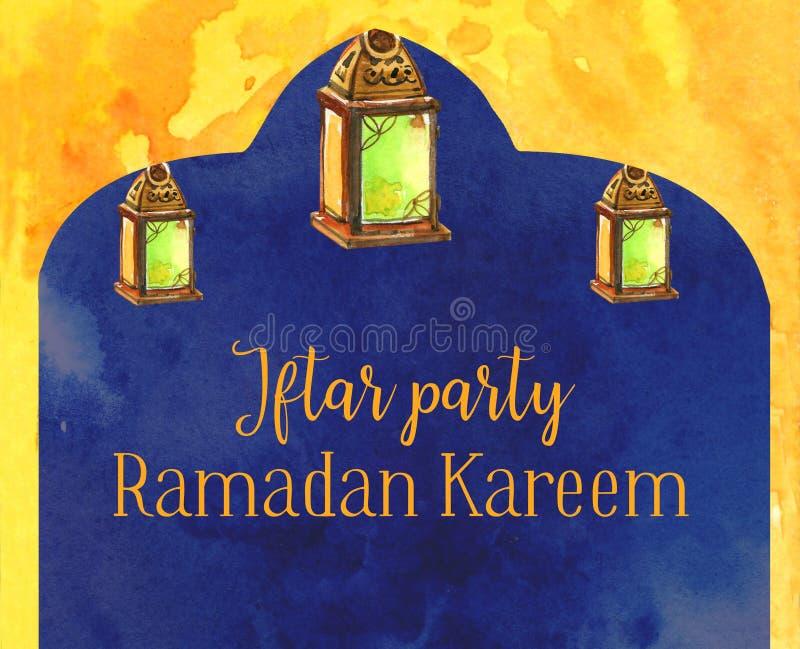 Lanternas da celebração do partido de Ramadan Kareem Iftar com arco, ilustração tirada mão da aquarela ilustração stock