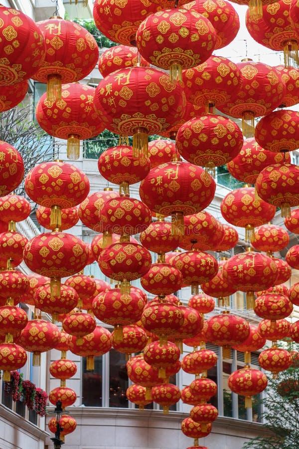 Lanternas de Hong Kong foto de stock royalty free