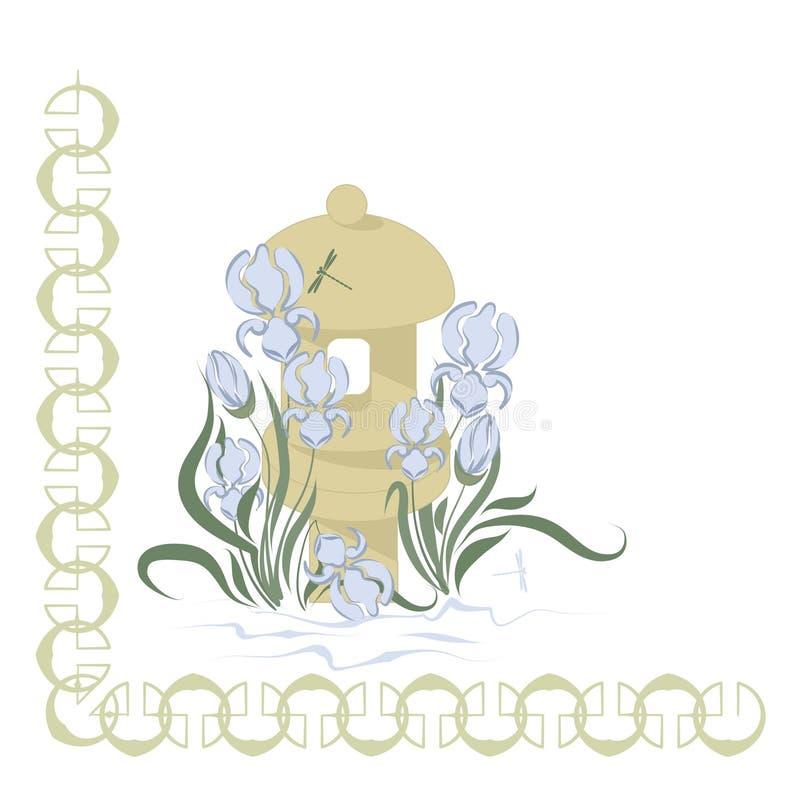 Lanternas e íris japonesas do jardim ilustração do vetor