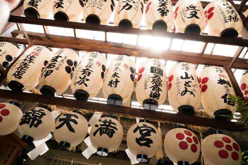 Lanternas japonesas fotos de stock royalty free