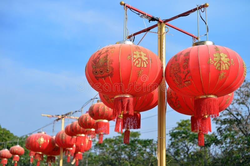 Lanterne chinoise photo libre de droits