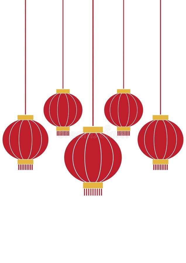 Lanterne chinoise rouge d'or jaune illustration de vecteur