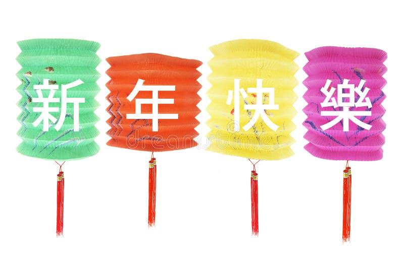 Lanterne cinesi di nuovo anno fotografie stock libere da diritti