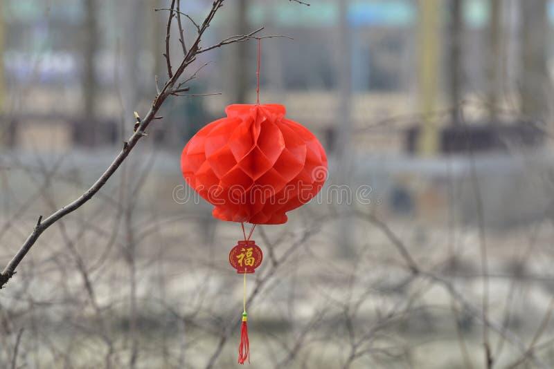 Lanterne cinesi e lanterna chiamate fotografia stock libera da diritti