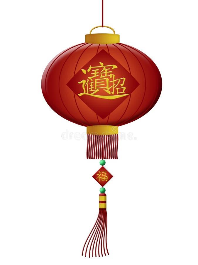 Lanterne cinesi felici di ricchezza di nuovo anno royalty illustrazione gratis