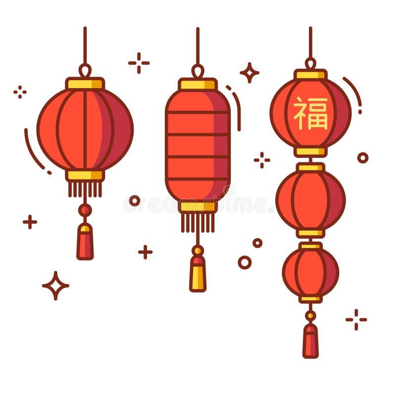 Lanterne cinesi messe illustrazione vettoriale ...