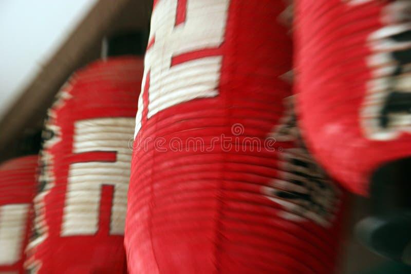 Lanterne Commoventi Immagini Stock