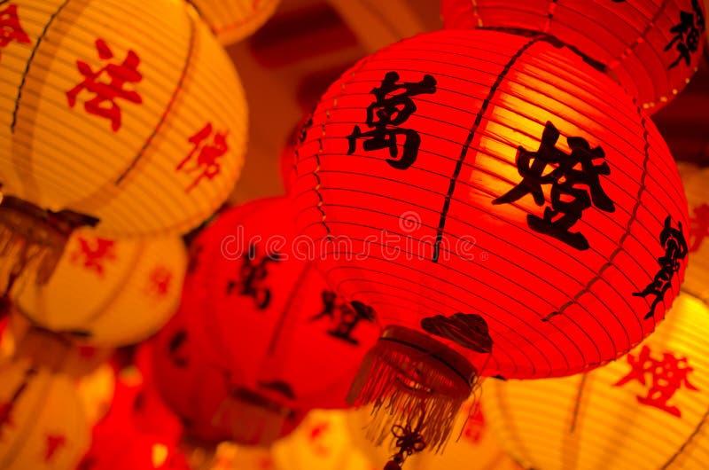 Lanterne d'an neuf de chinois traditionnel images libres de droits