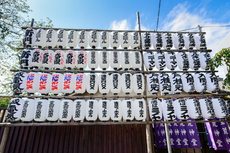 Lanterne dans Senso-JI bouddhiste Tem images libres de droits