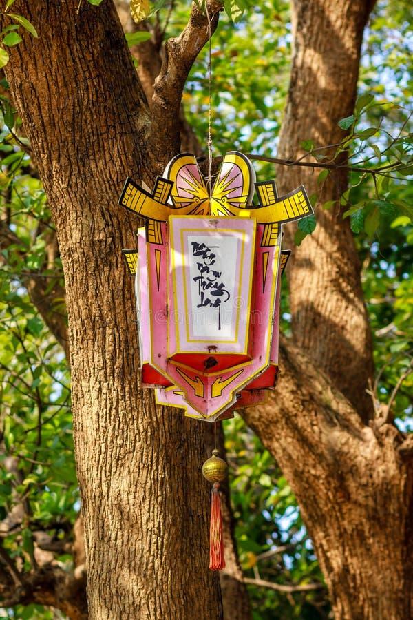 Lanterne de l'Asie photographie stock libre de droits