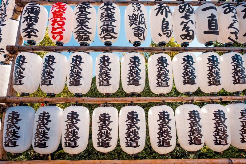 Lanterne di carta giapponesi immagini stock libere da diritti