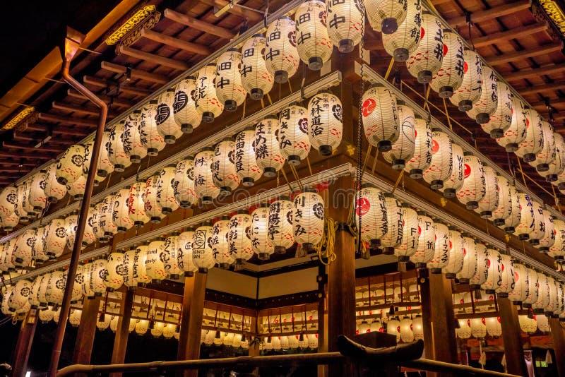 Lanterne di carta Kyoto immagine stock