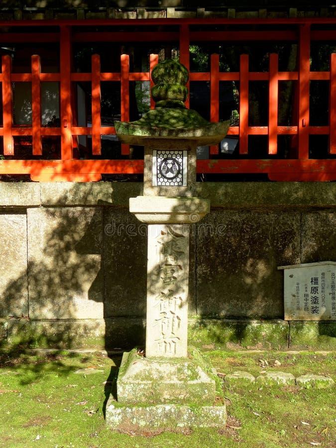Lanterne en pierre au temple de Tamukeyama Hachimangu à Nara, Japon images stock
