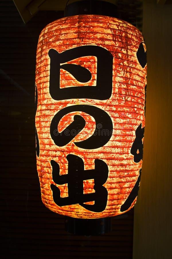 Lanterne Japonaise Photos stock