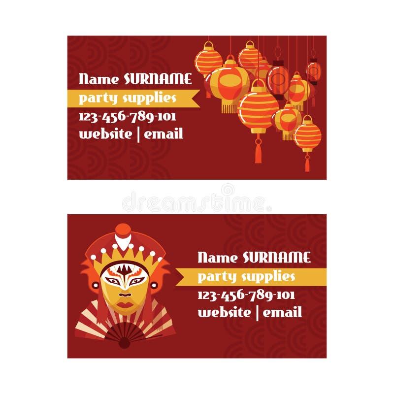 Lanterne-lumière rouge traditionnelle de vecteur chinois de lanterne et décoration orientale de culture de porcelaine pour la cél illustration stock