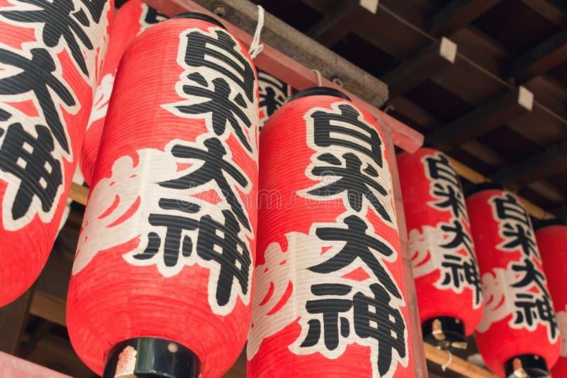 Lanterne rosse con grande Dio di riso fotografia stock