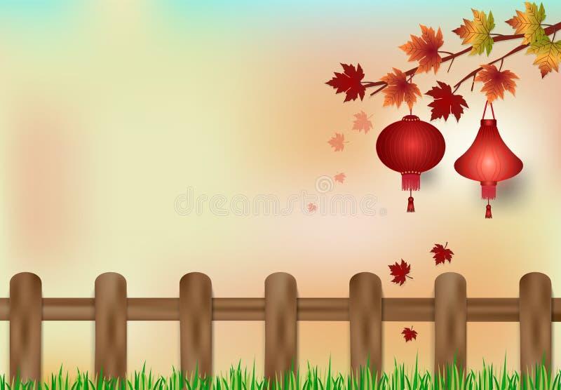 Lanterne rouge accrochant sur la branche Fond d'automne, coupe de papier, PAP illustration stock