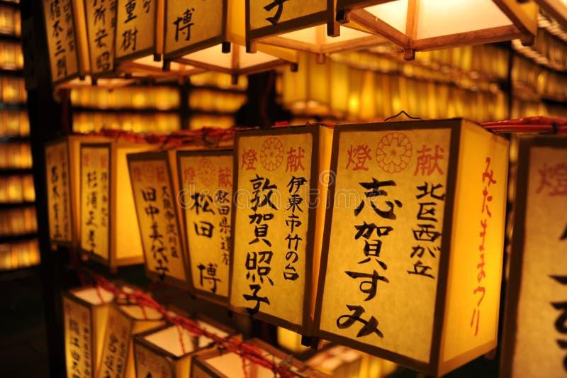 Lanterne votive brillanti durante il festival di anima & il x28; Mitama Matsuri& x29; in santuario Yasukuni a Tokyo con la callig fotografia stock libera da diritti