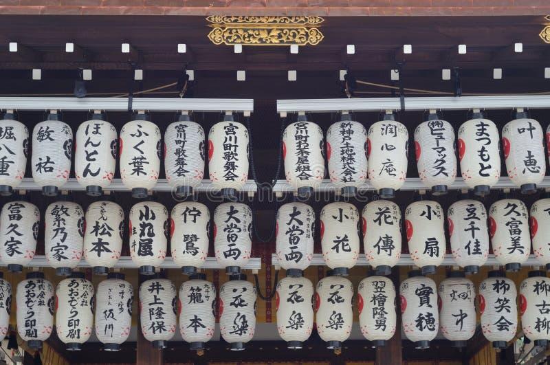 Lanterne Yasaka Gion Shrine fotografia stock libera da diritti
