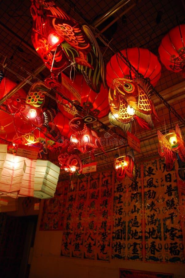 Lanternes 10 photo stock