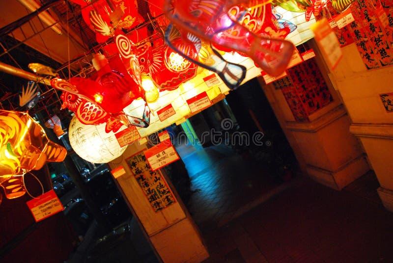 Lanternes 12 photo stock