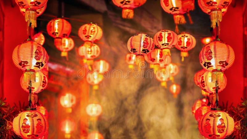 Lanternes chinoises de nouvelle année dans la ville de porcelaine photographie stock libre de droits