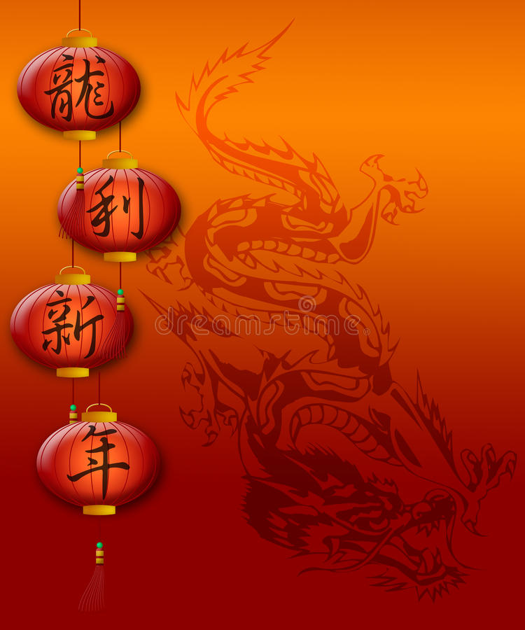 Lanternes chinoises de rouge de dragon d'an neuf illustration de vecteur