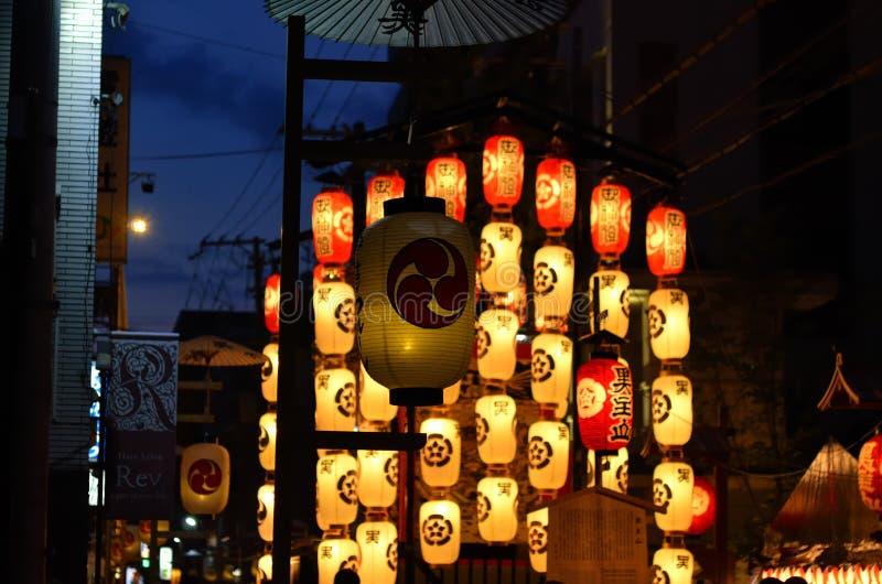 Lanternes de nuit de festival de Gion, Kyoto Japon photos stock