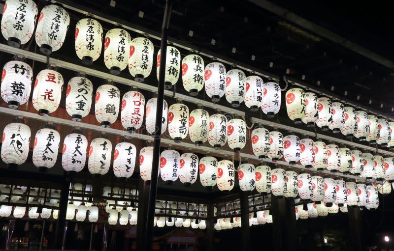 Lanternes japonaises image libre de droits