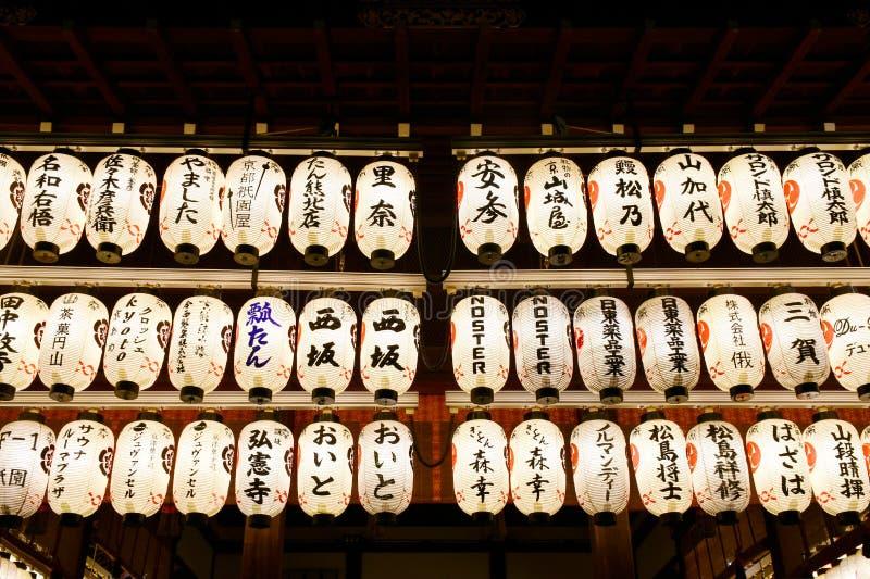 Lanternes japonaises au tombeau de Yasaka, Kyoto images stock