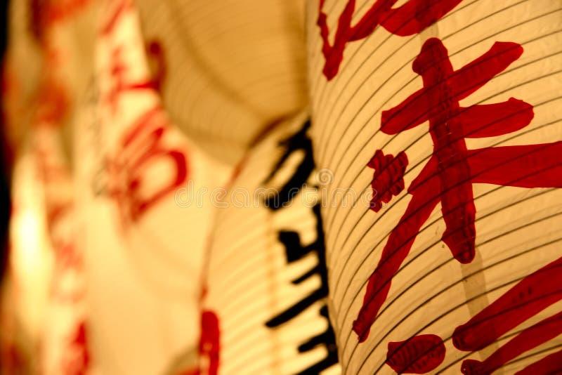 Lanternes orientales la nuit photographie stock