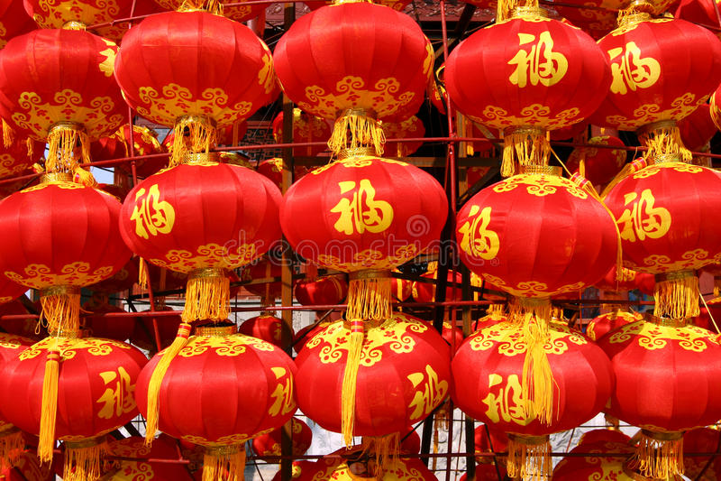 Lanternes rouges chinoises photos libres de droits