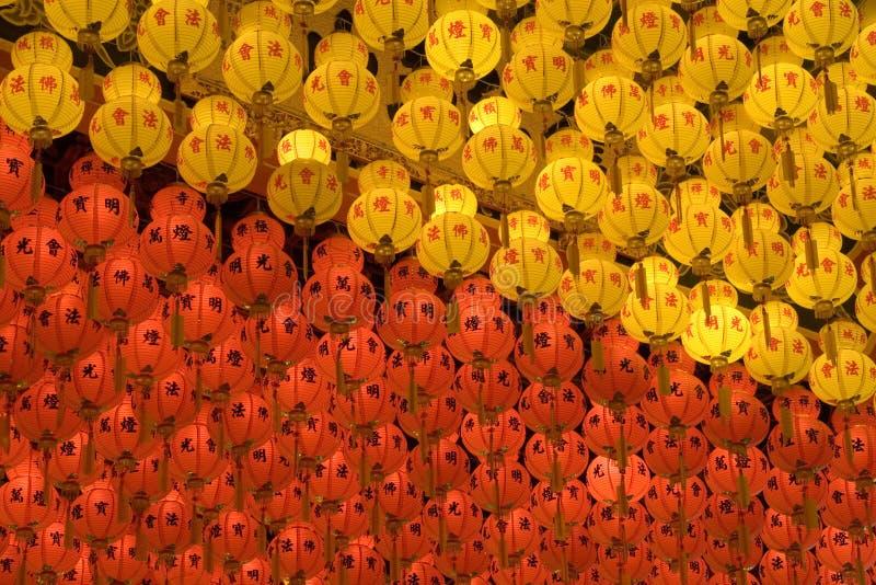 Lanternes rouges et jaunes photo stock