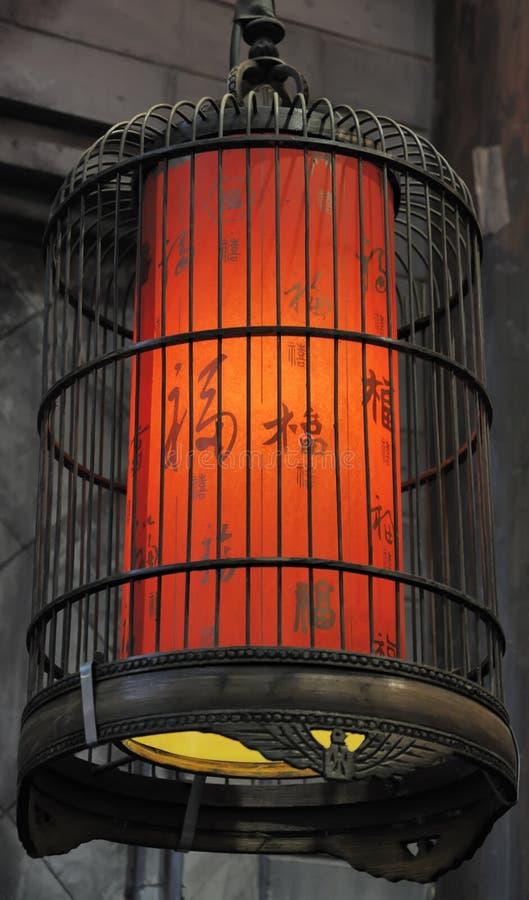 Download Lanterns Royalty Free Stock Images - Image: 22313899