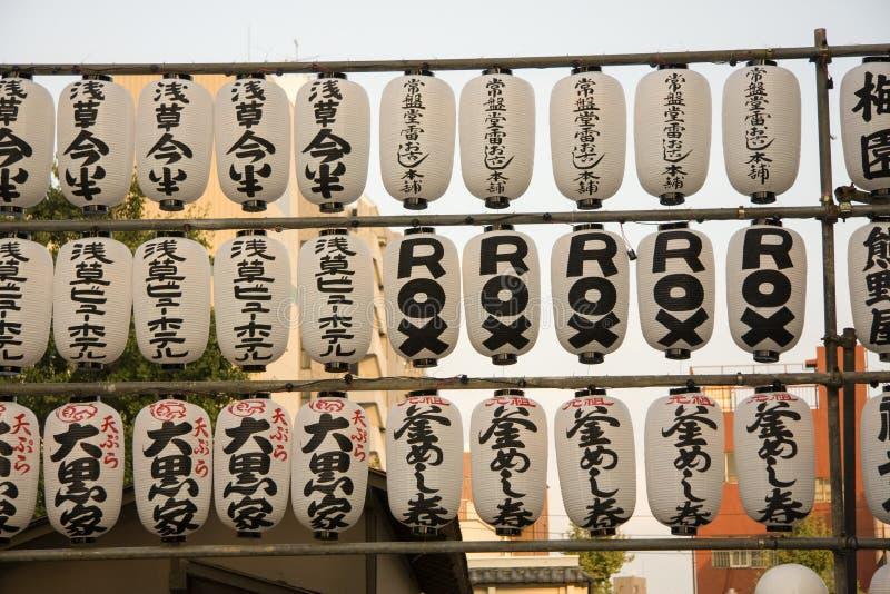Lanterns on Asakusa temple. Lanterns on Asakusa Sensoji Temple stock photos
