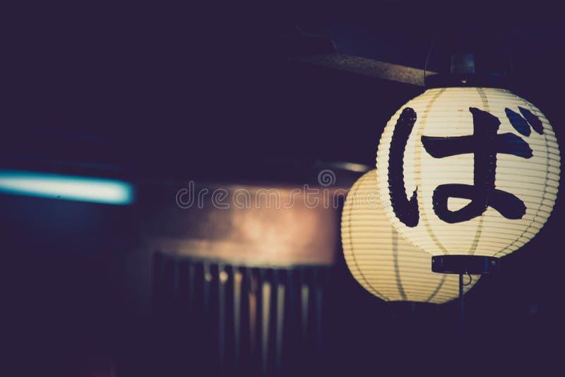 Lanterns Chinese stock images