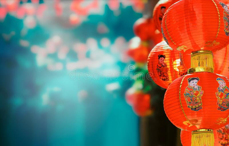 Lanterns in Chinese new year day festival stock photo