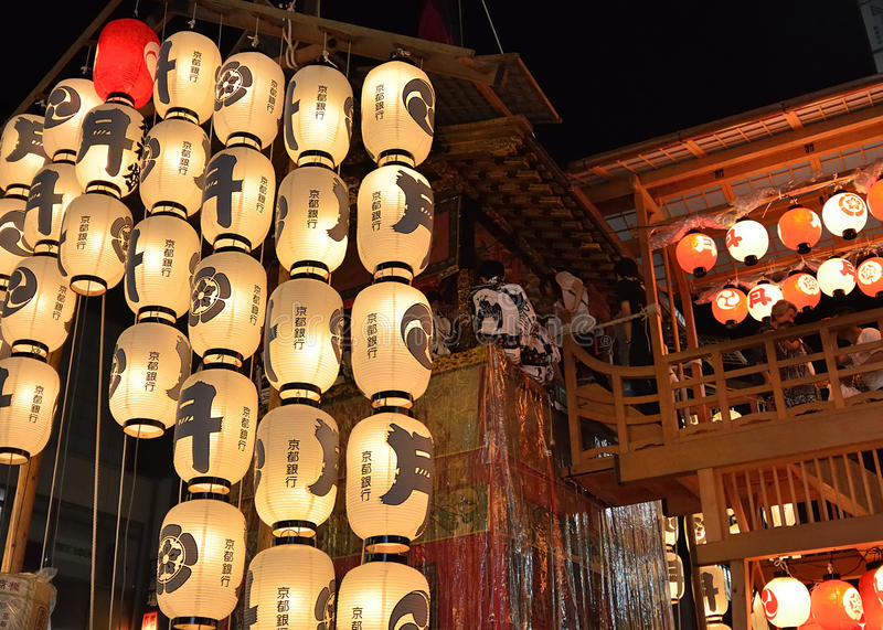 Lanterns of Gion festival, Kyoto Japan in July. royalty free stock photos